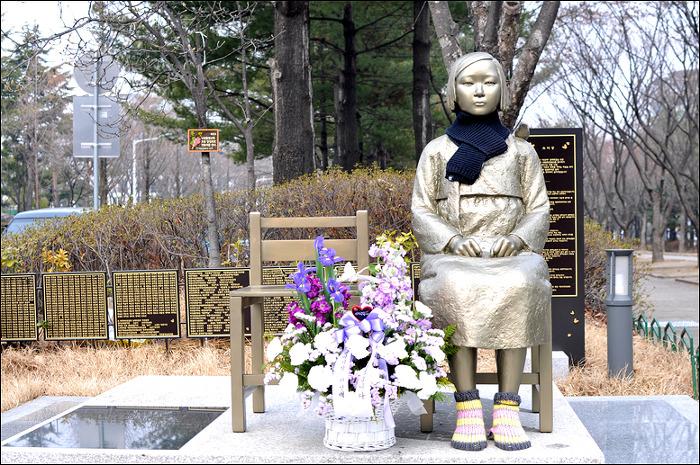 보라매근린공원 평화의 소녀상