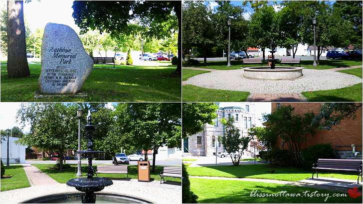 데세렌토 정치인 기념 공원입니다