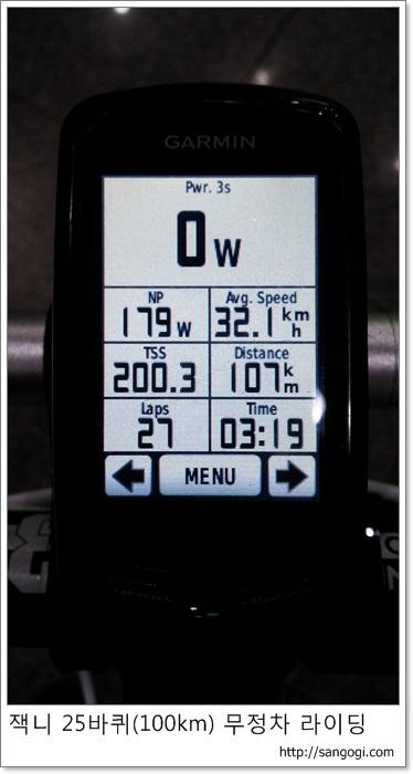 3시간 19분, 107km, 평속 32.1km/h, 26회전~!!