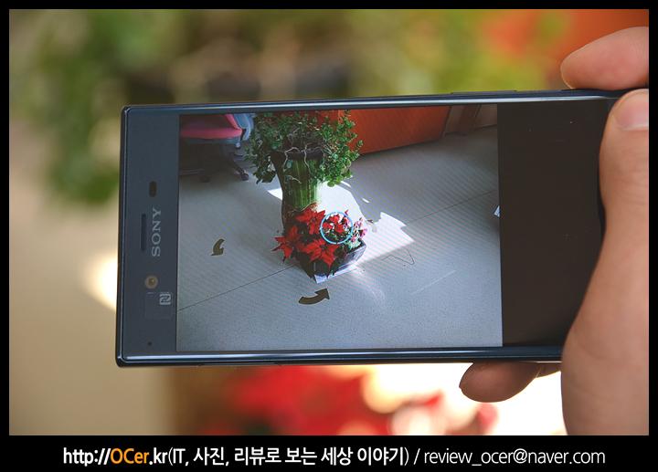 It, Sony Xperia, SONY XPERIA ZX, 리뷰, 소니, 소니 엑스페리아, 스마트폰, 엑스페리아 xz, 최신 휴대폰