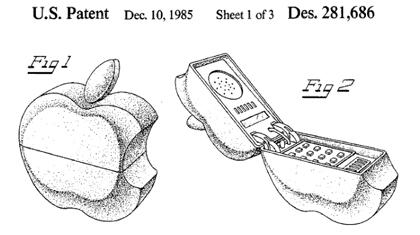 최초의 애플 폰