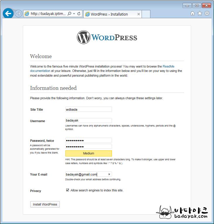 WD 마이클라우드EX2 워드프레스 블로그