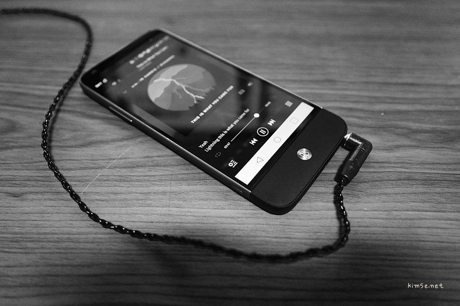 이어폰의 효과