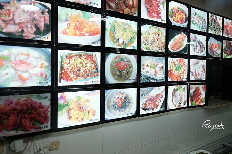 원저우 해산물 시장 메뉴판