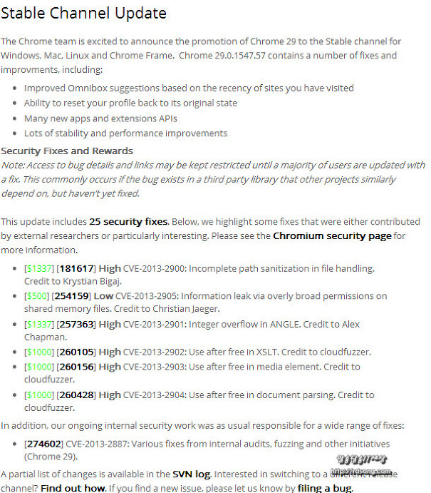 크롬Chrome 29.0.1547.57 업데이트내용