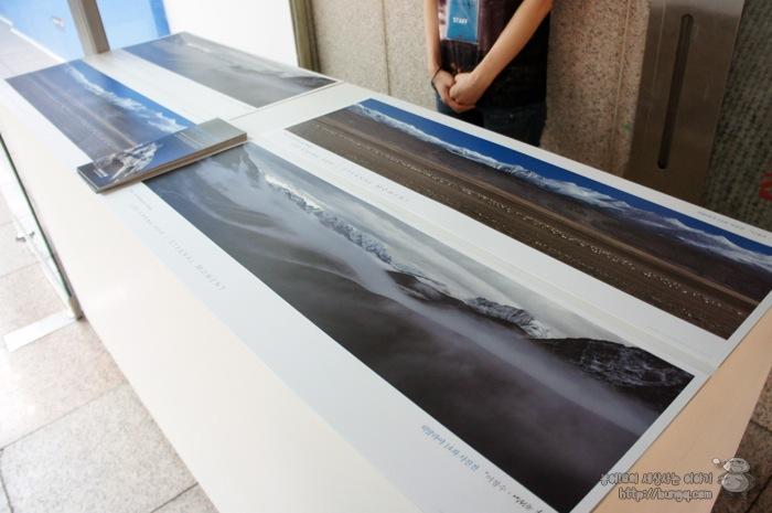 이창수, 사진전, 히말라야, 14좌, 한가람 미술관, 예술의 전당, 밀레