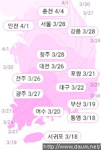 2017년 봄꽃 개화시기-진달래