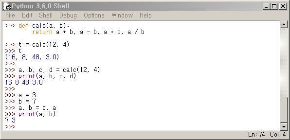 파이썬 튜플 사용 예 (함수 리턴값, 스왑 swap)