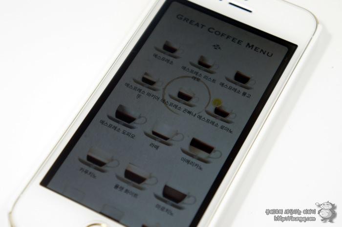 커피 어플 Great Coffee App