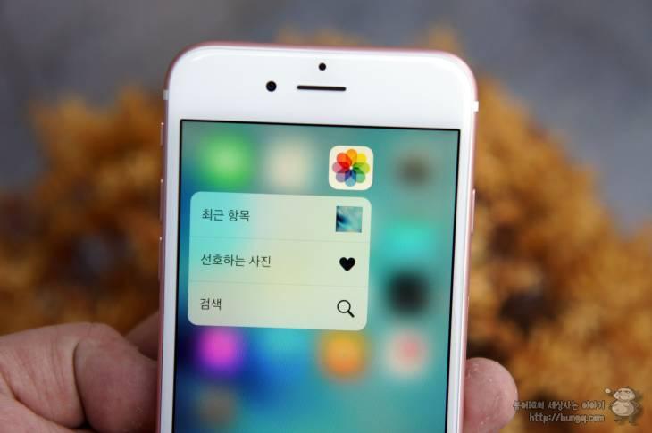 아이폰6s, 플러스, 로즈골드, 기능, 3d 터치, 라이브포토