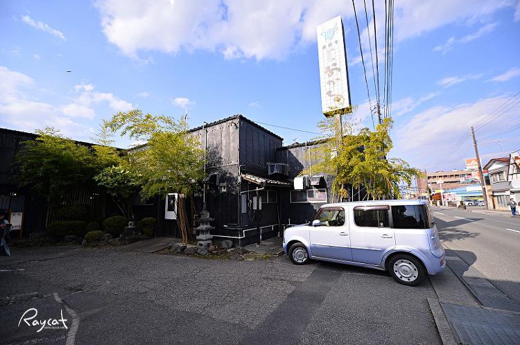이와테 겐비케이 오카루 레스토랑