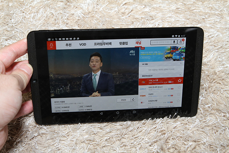 올레tv ,프라임무비팩 ,실시간TV방송, 태블릿으로도 보자,IT,IT 인터넷,스마트폰이나 태블릿을 이용해서 영상을 많이 봅니다. 저만 꼭 그런것은 아닐텐데요. 올레tv 프라임무비팩 실시간TV방송 태블릿으로 보도록 해봅시다. 무료 컨텐츠는 게다가 마음것 그냥 재생해서 볼 수 있습니다. 이렇게 무료로 보는것은 화질이 별로일것 같다구요?. 실제로 보면 초고화질을 지원 합니다. 올레tv 프라임무비팩을 이용해서 새로 나온 최신 컨텐츠들도 봤는데요. 막 골라서 빠르게 보는 재미가 있네요.