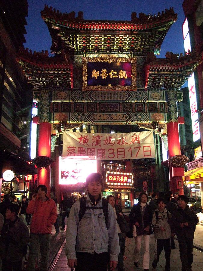 일본여행 - 그 다음 다음의 이야기 : 2221CB4A513CBA893FBF62