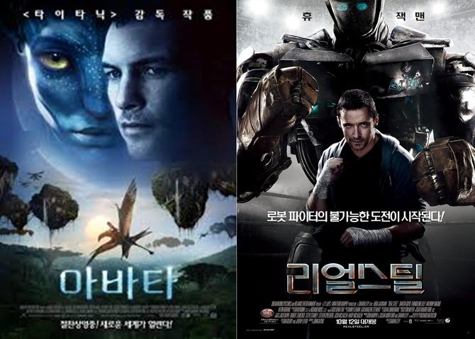 2014 추석특선영화, 추석특선 외국영화