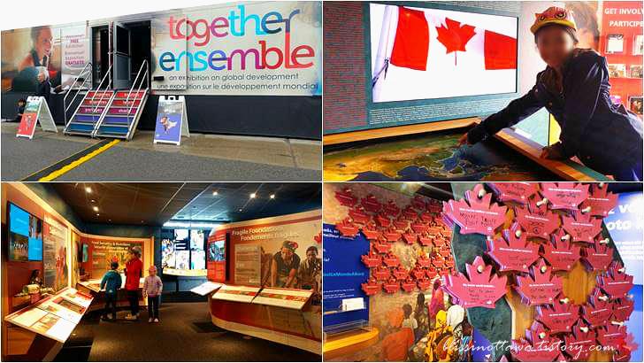 캐나다 건국 150주년 기념 행사입니다