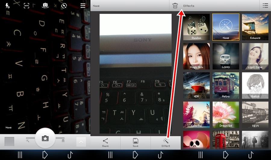 안드로이드 카메라 어플 추천 Camera360 Ultimate(카메라360)
