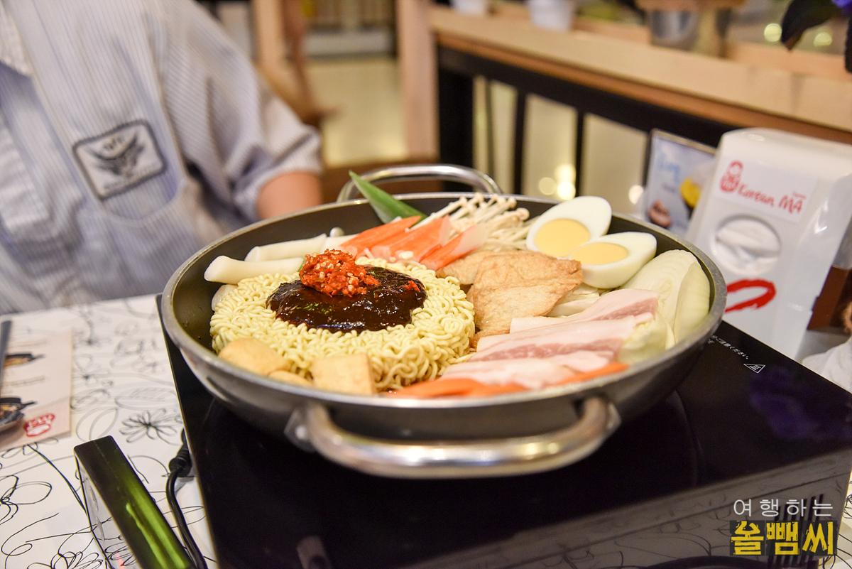 방콕에서 먹은 떡볶이