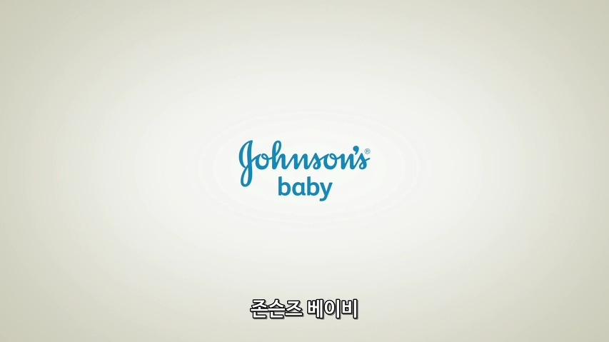 태아의 초음파검사 결과를 멜로디로 수치화하며, 교향곡으로 작곡한다 - 존슨즈 베이비(Johnson's Baby)의 환영 교향곡/웰컴 심포니(The Welcome Symphony) [한글자막]
