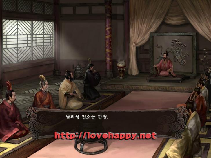 미녀삼국지 - 8화 한복, 원소에게 항복하다. 014