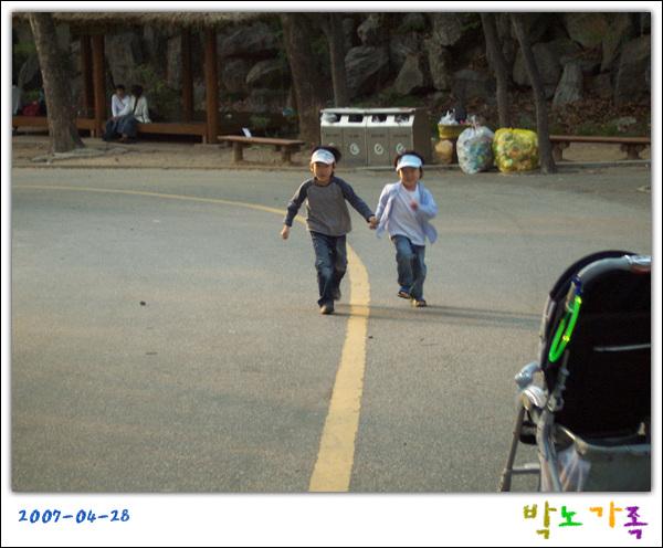 과천 서울대공원 3 - 2007/04/28