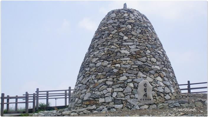 간월재 석탑