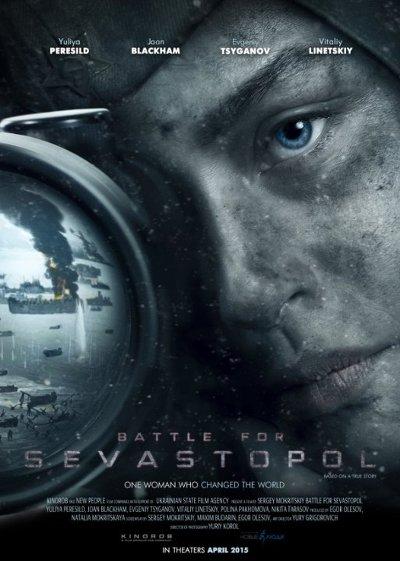 [영화-세바스토폴 상륙작전]스나이퍼가 돼야 했던 소련 여대생의 일대기