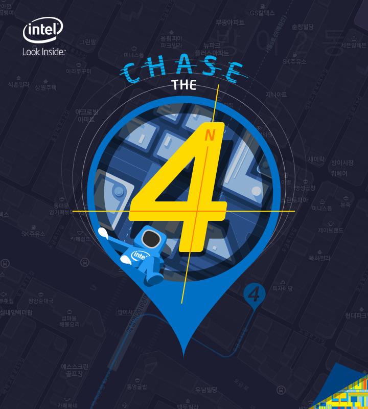하스웰 노트북, 하즈웰 노트북, 하스웰 울트라북, 하즈웰 울트라북, 체이스 더 포, 인텔 추격전, 인텔 4세대 노트북, 인텔 4세대 프로세서, 인텔코리아