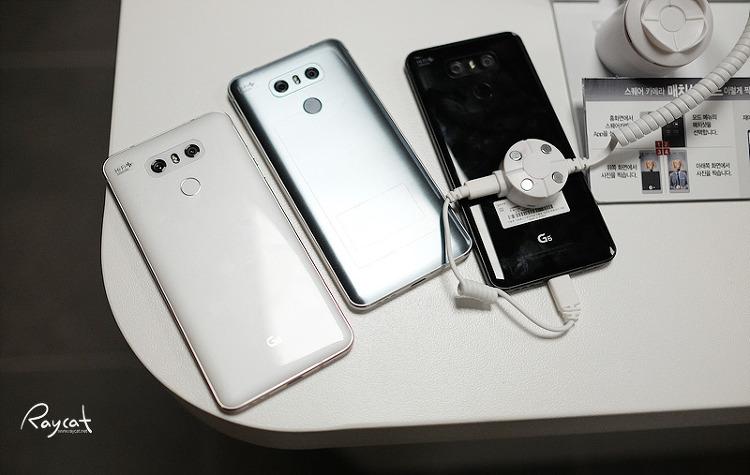 LG G6 컬러 비교