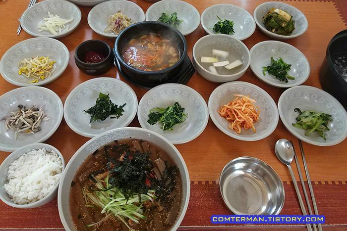 들밥 가든 시골묵밥 보리밥정식