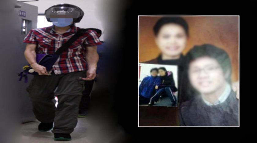 인천 모자 살인사건
