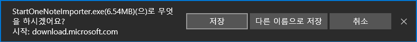 evernote_importer_2016-08-21_오전 10.47.10