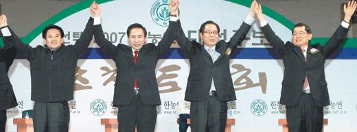 2007 대선