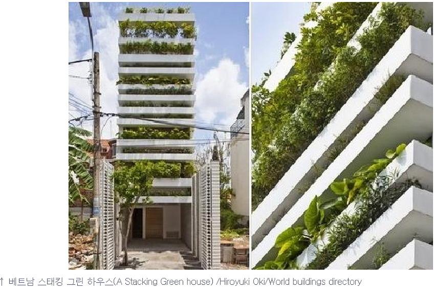 나날이 발전하는 세계의 친환경 주택