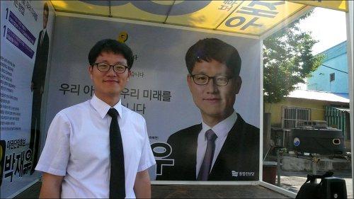 박재우_시의원