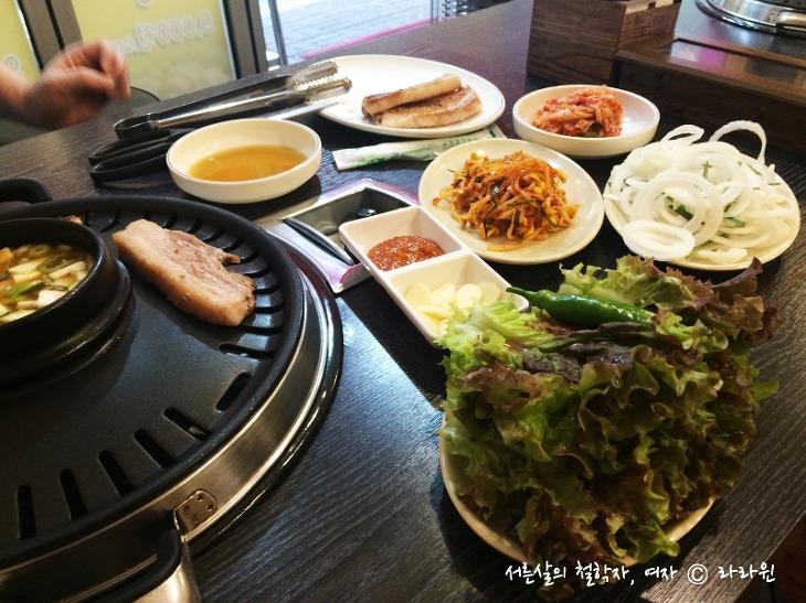 고기 무한리필, 역촌역 맛집