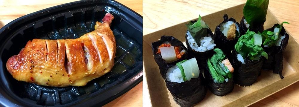 롯데마트2탄 _ 훈제닭다리와 꼬마김밥
