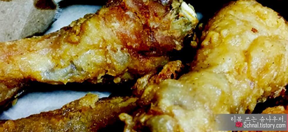 충북 괴산 맛집 후라이드 치킨