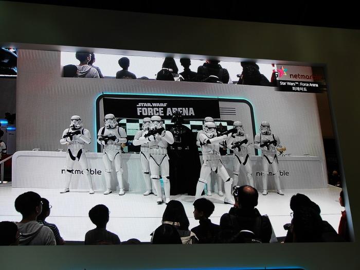 G-STAR 2016 다스베이더