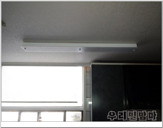 보해전기_LED_주방등