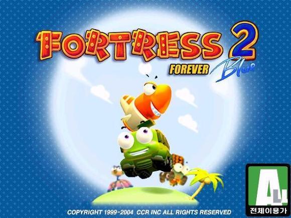 포트리스2 Fortress 2