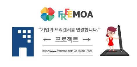 프리모아 프로젝트등록 견적문의