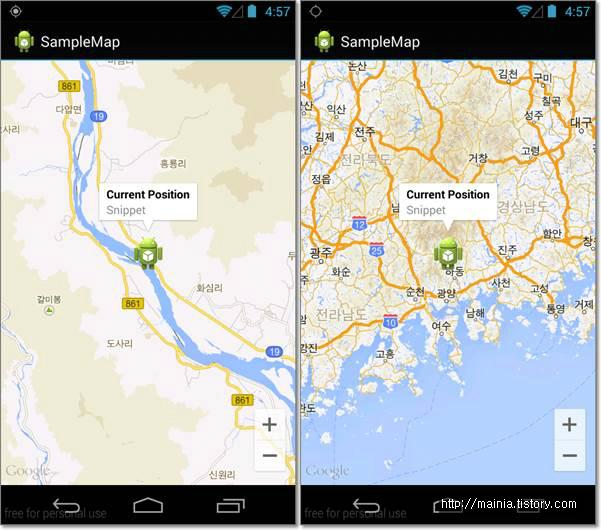 안드로이드(Android) 현재 GPS 정보를 알아와 구글맵에 마커 표시하기