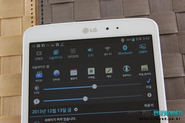 G패드 8.3 Q페어 알림