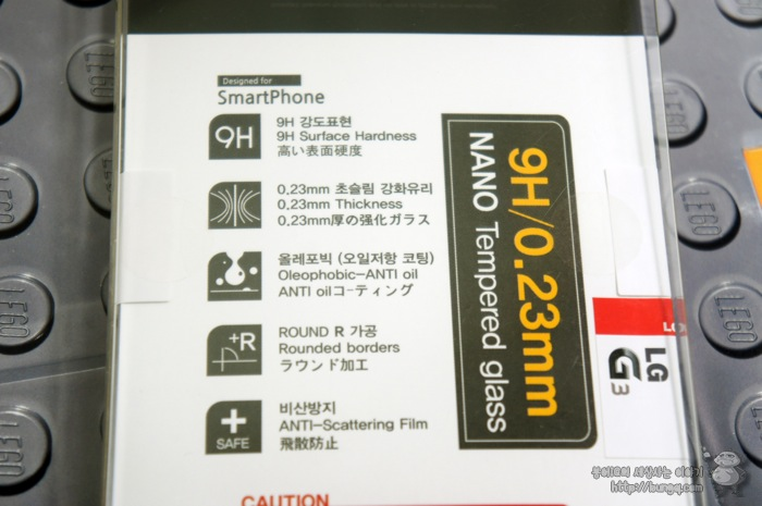 g3, 액정보호, 필름, 보호필름, 강화유리, 나노, 특징
