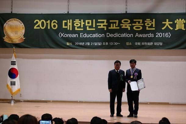 유종욱 건설워커 총괄이사, '대한민국교육공헌 대상' 일자리공헌부문 수상