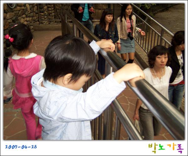 과천 서울대공원 2 - 2007/04/28