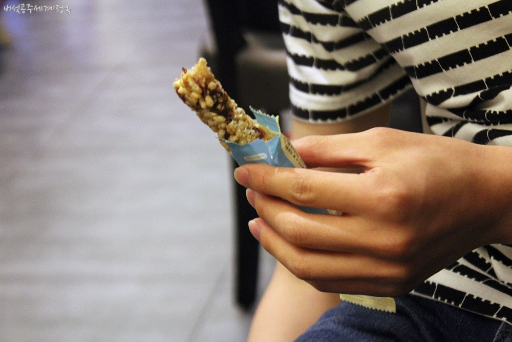 동의초석잠 아이큐에너지바, 에너지보충 두뇌건강 한번에! 수험생 임산부 영양만점 간식추천
