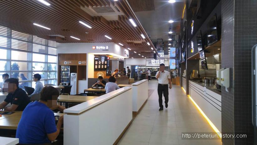 홍천휴게소 식당
