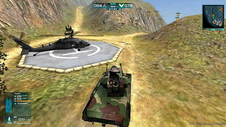 워록 탱크