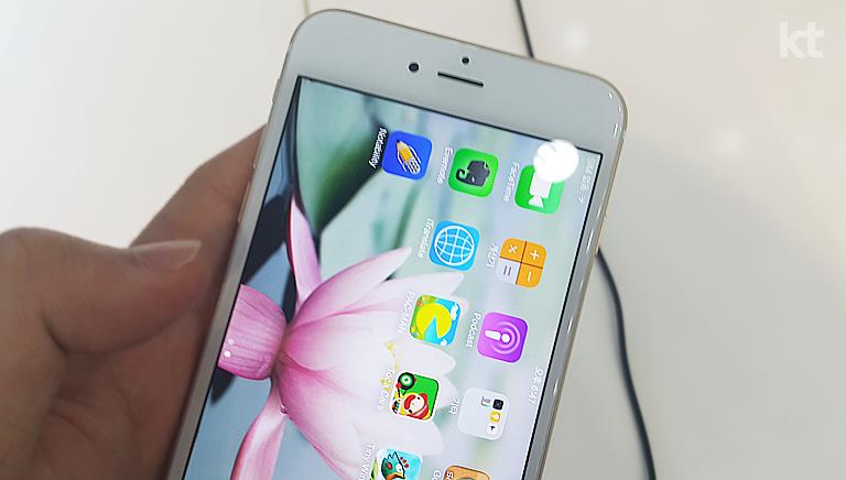 아이폰 6 플러스 홈화면